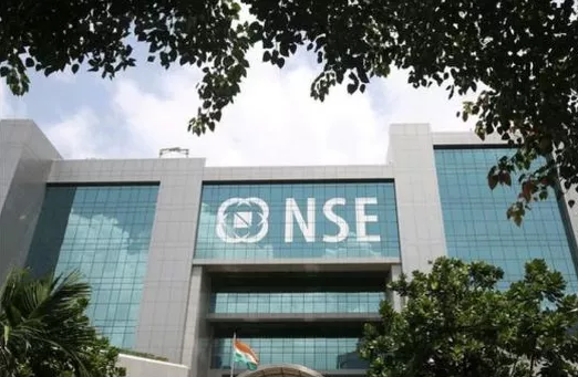 NSE Launches 'Request for Quote' Platform, Will Allow Participants to Transact in Debt Securities