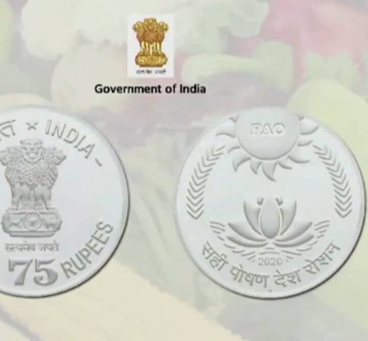 PM Modi releases Rs 75 coin to mark 75th year of FAO